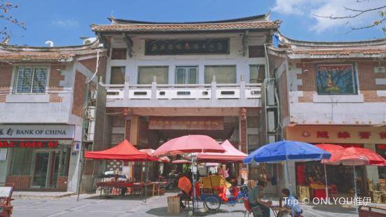 泉州后城旅遊文化街