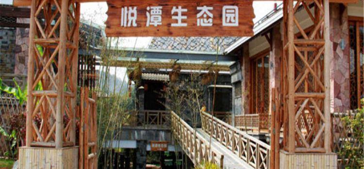 天芳悅潭生態旅遊風景區2