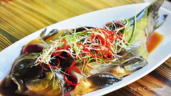 Na Ya Xuan Restaurant