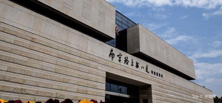 南京路上好八連事蹟展覽館