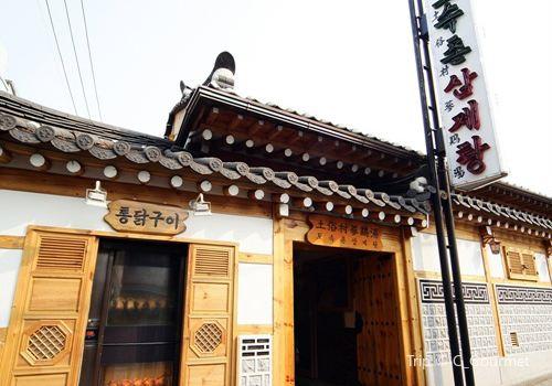 Tosokchon Samgyetang1