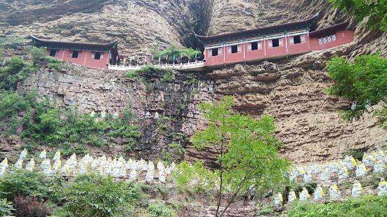 Qibugou Scenic Area