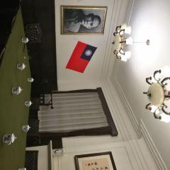 蔣宋別墅用戶圖片