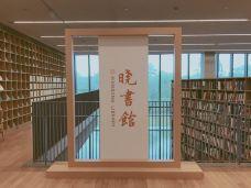 晓书馆-杭州-139****9071