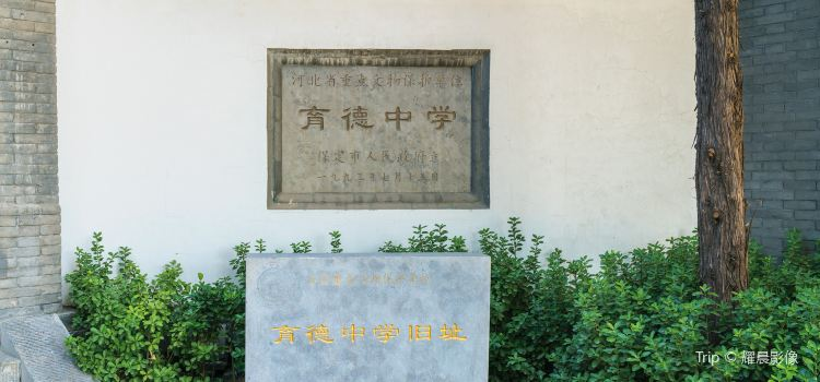 Yude School site1