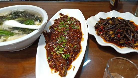 雲居臭鱖魚·徽菜館