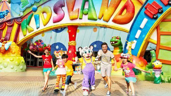 Baobei Amusement Park