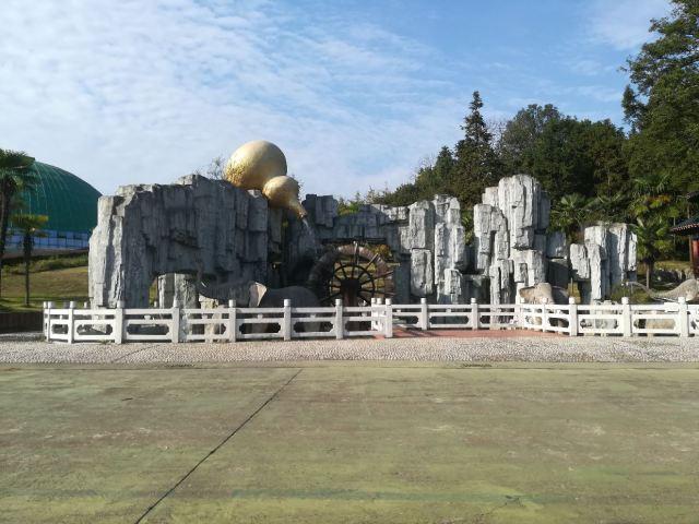 中部夢幻城