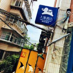 Wenlin Street User Photo