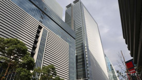 Kitte Nagoya