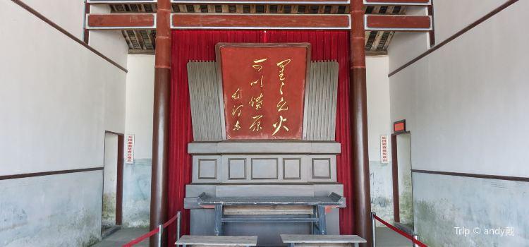 Houtian Baodong Memorial Hall1