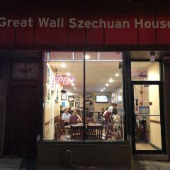 The Great Wall Szechuwan House用戶圖片