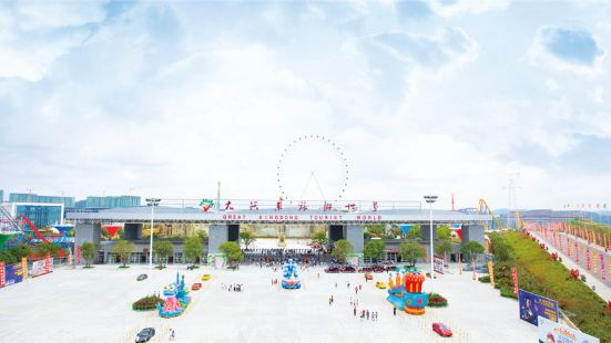 East Daxing Tourist World