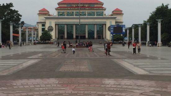 Tianyangxian Buluotuo Culture Center