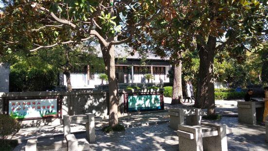Wangxizhi Guju Xiyanchi Jinmu Museum