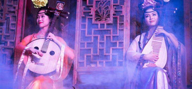 Real Scenario Performance at Langyuanxianjing1