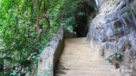 단구이옌 동굴 유적지