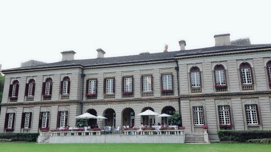 英國領事館及領事官邸
