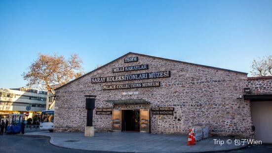 Saray Koleksiyonlari Museum