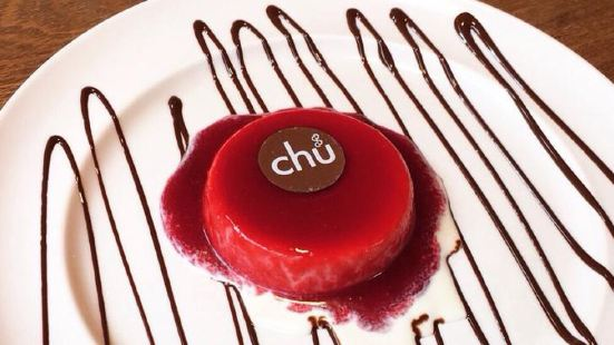 Chu Chocolate Bar & Cafe (Asoke)