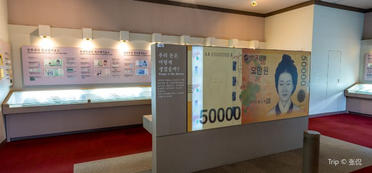 Currency Museum of Korea1