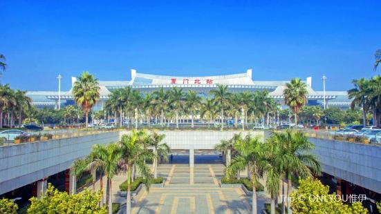Xiamen North Railway Station Square