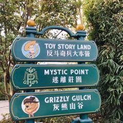 타이페이 어린이공원 여행 사진