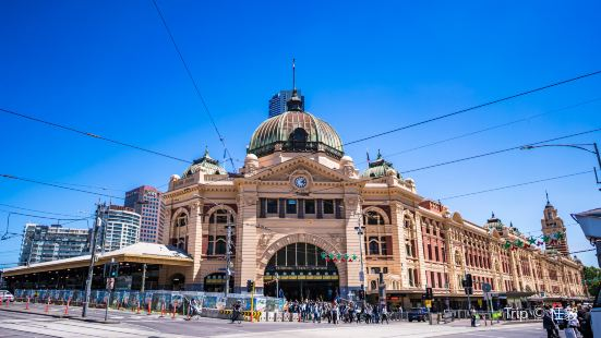 Flinders Street Railway Station