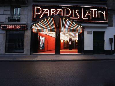 巴黎拉丁天堂劇場