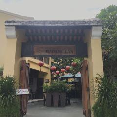 Madame lan User Photo