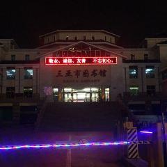 Sanya Library User Photo