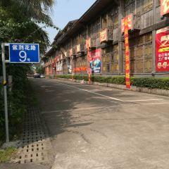 충저우 문화의 거리 여행 사진