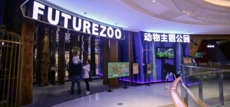 Future Zoo未來動物城(杭州大悅城店)1