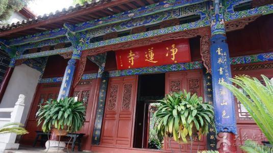 Jinglian Temple