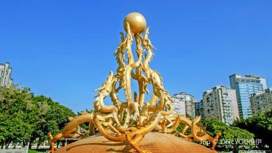 九龍公園遊樂城
