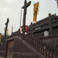 Three Kingdoms City User Photo