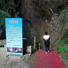 Water Curtain Cave User Photo