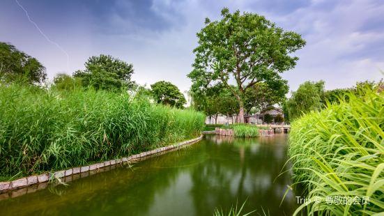 三裡河公園