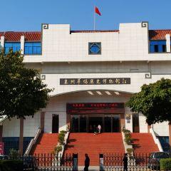 취안저우 화교 역사 박물관 여행 사진