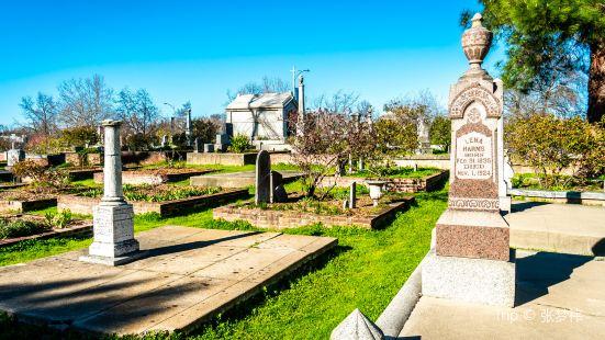 City Cemetery