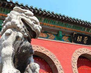 香港-太原 機票酒店 自由行