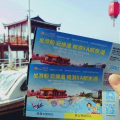 東湖遊船落霞水榭碼頭用戶圖片