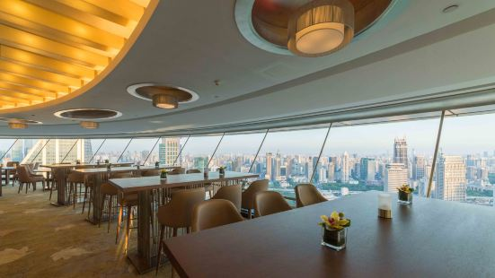 Epicure on 45 (Radisson Blu Hotel Shanghai New World)