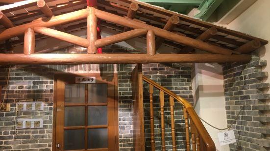 Master Lu Ban Exhibition Room