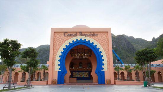 華欣摩洛哥駱駝公園