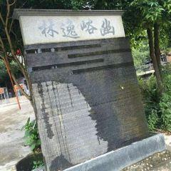Youguyilin User Photo