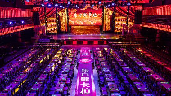 瀋陽東方斯卡拉演藝廣場