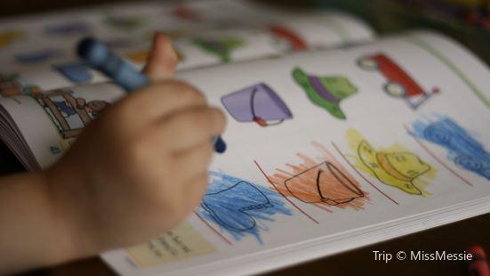 Kiddie Kollege Preschool