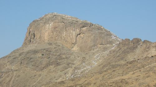 Jabal Al Nour