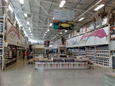 B & Q Warehouse Croydon-克罗伊登
